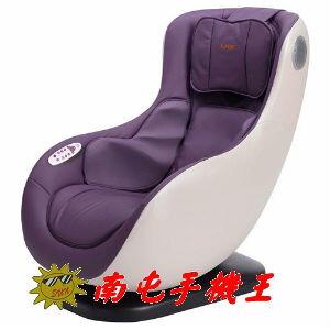 @南屯手機王@ FUJI isofa愛沙發按摩椅 FG-808 宅配免運費