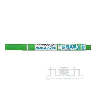 雄獅No.600酒精性奇異筆 - 黃綠