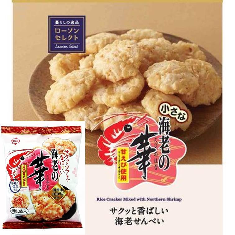 【Honda本田製?】 ?火燒 海老之華米果 70g 日本進口仙貝