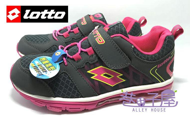 【巷子屋】義大利第一品牌-LOTTO樂得 女童六大機能輕量氣墊亮彩跑鞋 [1988] 灰粉 超值價$590