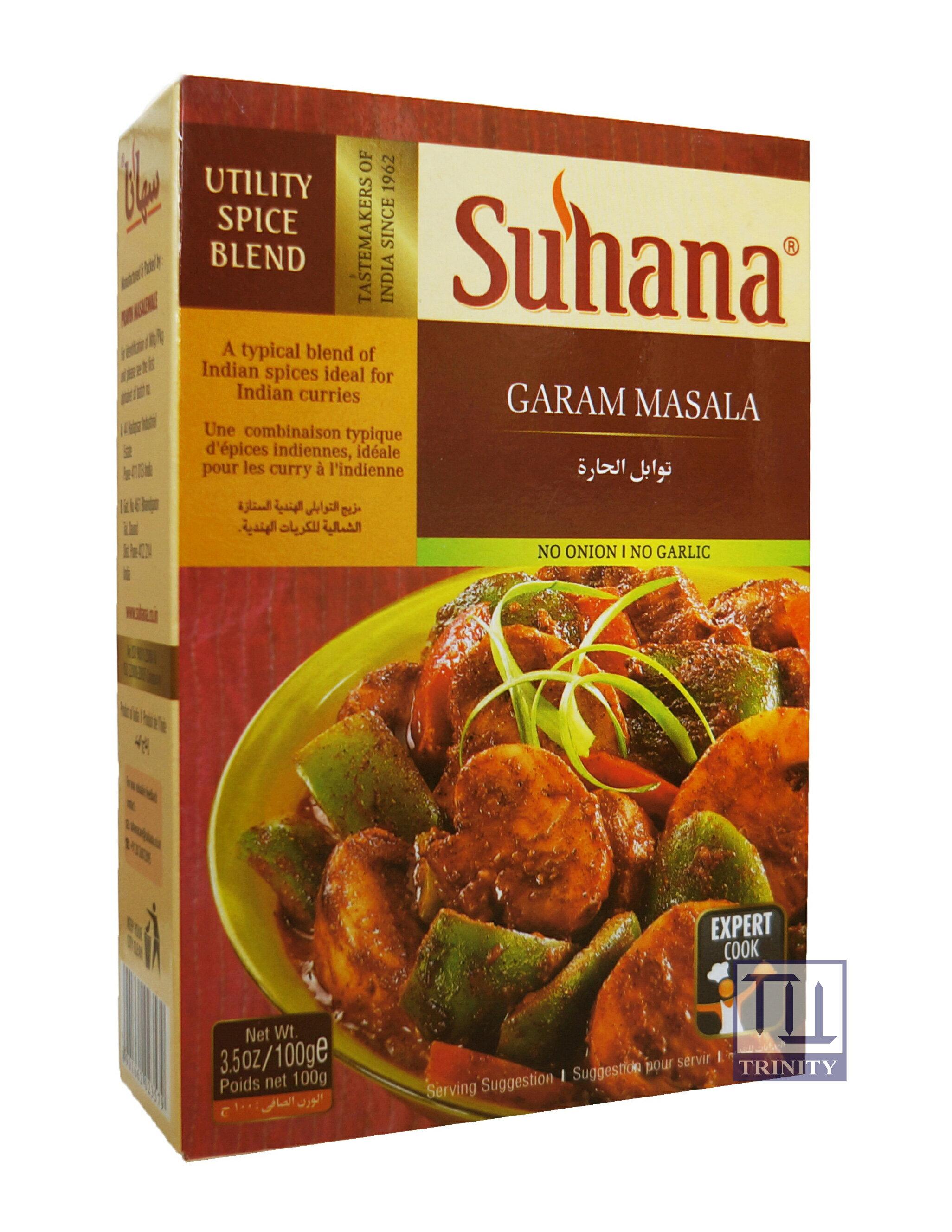 Suhana Garam Masala 印度香料粉 (提味用)