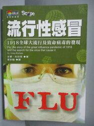 【書寶二手書T1/醫療_ONV】流行性感冒-1918流感全球大流行及致命病毒的發現_黃約翰