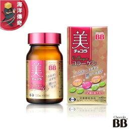 【海洋傳奇】【現貨】日本俏正美 Chocola BB 膠原蛋白120錠