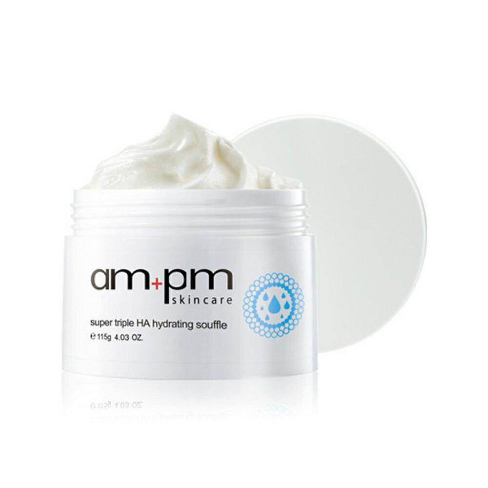 ampm 三重玻尿酸保濕舒芙蕾(115g)【小三美日】保濕乳霜◢D264879