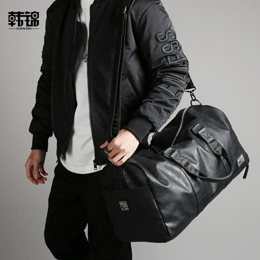 行李健身包男包皮質手提包男單肩包男士斜背包出差旅行袋男包 錢夫人小鋪