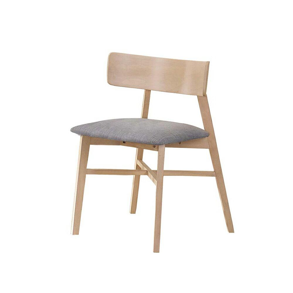 烏托邦實木餐椅/H&D東稻家居