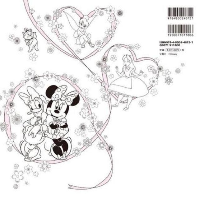 DISNEY GIRLS Coloring Book 迪士尼女孩與花卉著色繪本 5