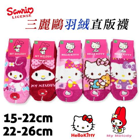 衣襪酷 EWAKU:Kitty保暖絨毛襪直版襪台灣製三麗鷗Sanrio
