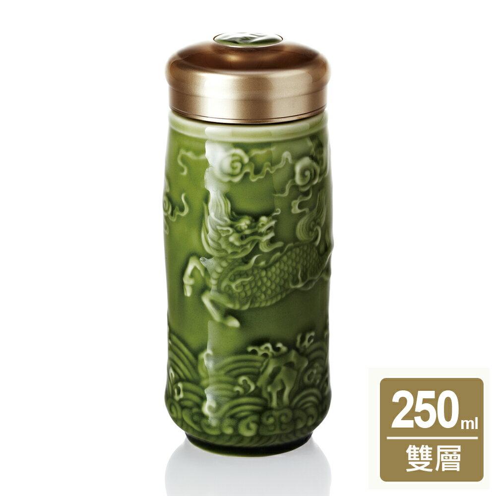《乾唐軒活瓷》麒麟隨身杯 / 大 / 雙層 / 綠