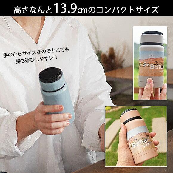 日本ROCCO 運動款 可提式  不鏽鋼保溫瓶 200ml  /  gba-r022   /  日本必買 日本樂天代購  /   件件含運 2