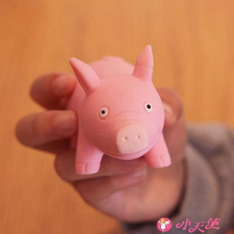 解壓玩具 創意捏捏豬解壓玩具拉伸狗變形捏捏樂發泄娛樂女朋友男朋友禮物