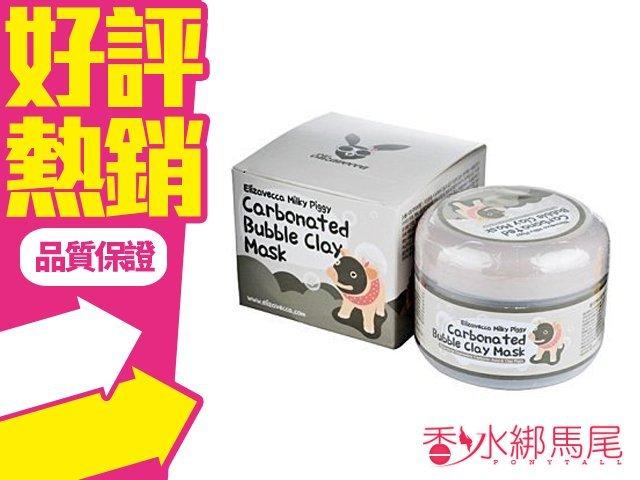 韓國 Elizavecca 小泥豬 深層毛孔 淨化泡泡 面膜 100ml◐香水綁馬尾◐