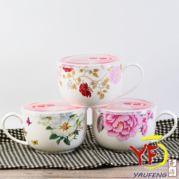 ★堯峰陶瓷★5.5吋 新色保鮮湯杯 湯碗 便當盒 泡麵碗 附環保PP蓋 可微波