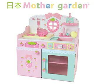 日本【Mother Garden】 野草莓緞帶愛心廚房組-薄荷綠 - 限時優惠好康折扣