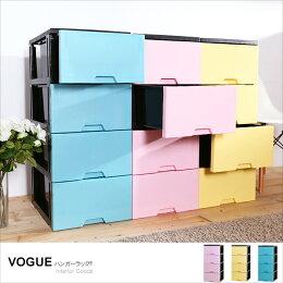 馬卡龍 DIY 收納櫃 收納箱 整理箱 收納袋 收納盒 衣櫥 鞋櫃 衣櫃