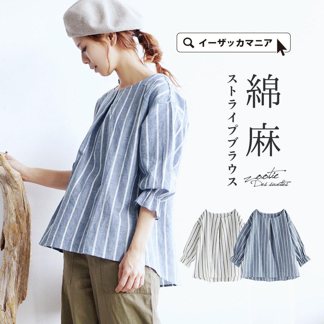 日本e-zakka / 亞麻條紋7分袖上衣 / 32667-1801219 / 日本必買 代購 / 日本樂天直送(2900) 0
