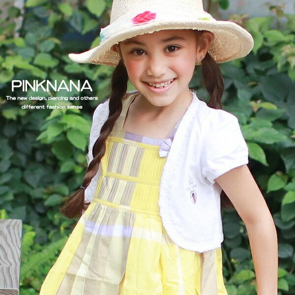 粉紅娜娜童裝 女童夏季短袖小外套小披肩 T12022
