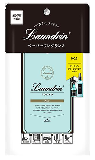 日本Laundrin 朗德林 香水級車用、室內香氛片