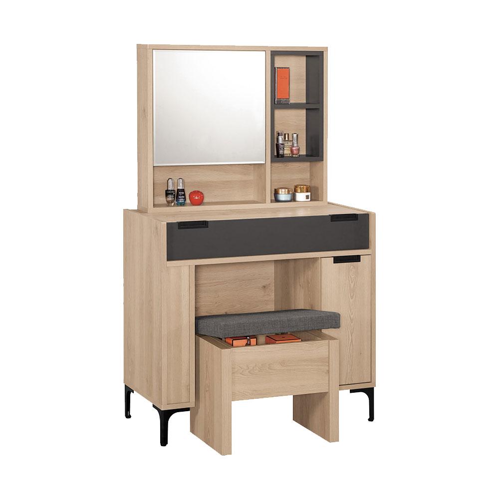 斯麥格2.7尺化妝台椅/H&D東稻家居-消費滿3千送點數10%