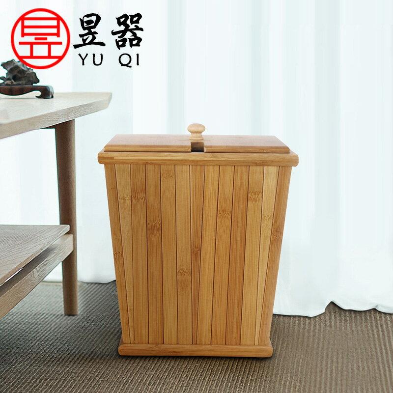 昱器竹制茶桶茶水桶茶渣桶家用帶蓋垃圾排水倒茶葉廢水桶茶具配件