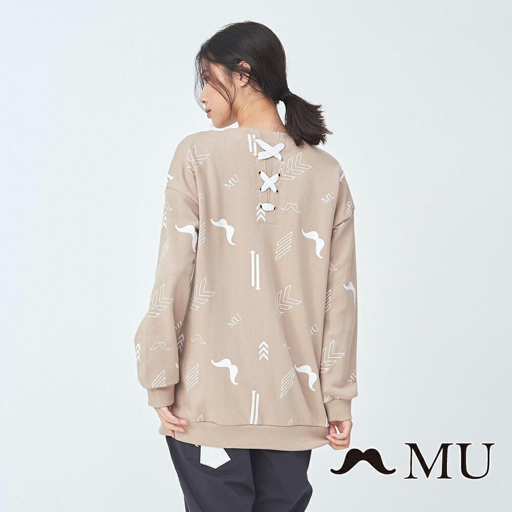 【MU】後綁繩滿版印花顯瘦落肩長版上衣(卡其) ► 618天天領券現折120