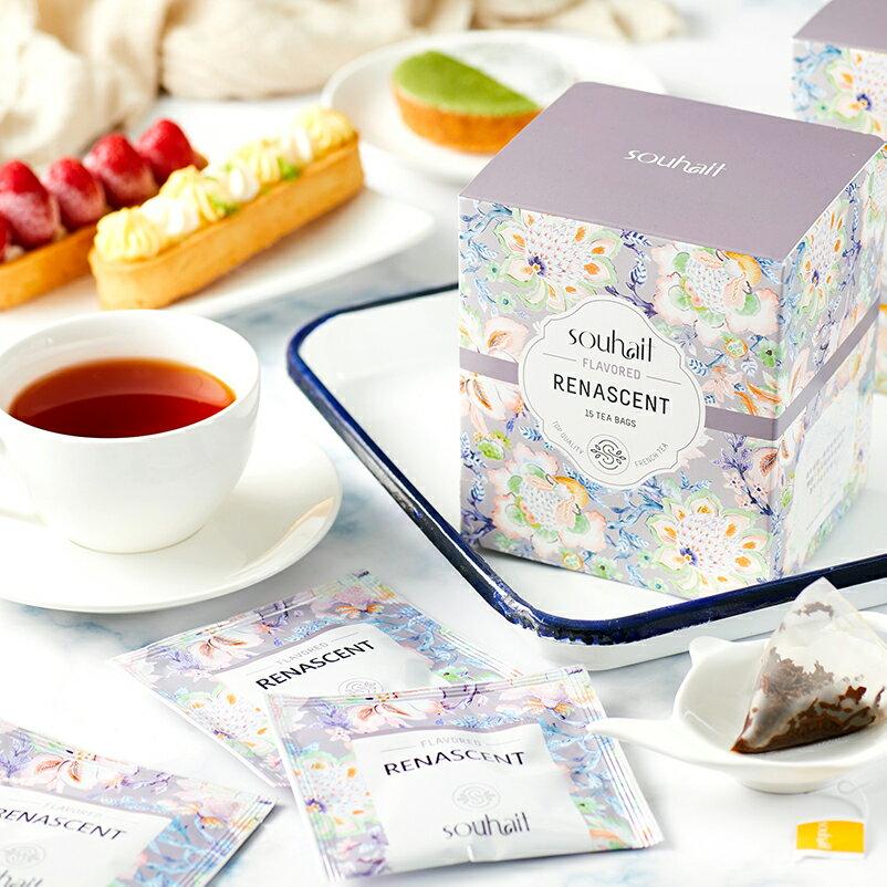 試喝包 Souhait Tea淡雅細緻法式橙香伯爵調味紅茶 - Renascent 新運重生★3 / 1~3 / 11超取滿299免運 0