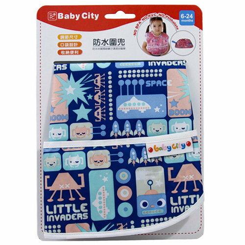 Baby City娃娃城 - 防水圍兜(6-24M) 藍色機器人 2