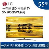 Samsung LED電視推薦到LG 55吋 1奈米 4K IPS 物聯網電視 55SM9000PWA就在3C 大碗公推薦Samsung LED電視