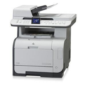 Refurbished HP LaserJet CM2320nf Multifunction Color Laser Printer 2