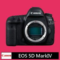 Canon數位相機推薦到Canon EOS 5D Mark IV 5D4 單機身★(公司貨)★8/31前 登錄送:郵政禮券$5600就在富士通影音器材有限公司推薦Canon數位相機