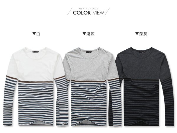 ☆BOY-2☆ 【PPK86001】韓版休閒條紋長袖T恤 2