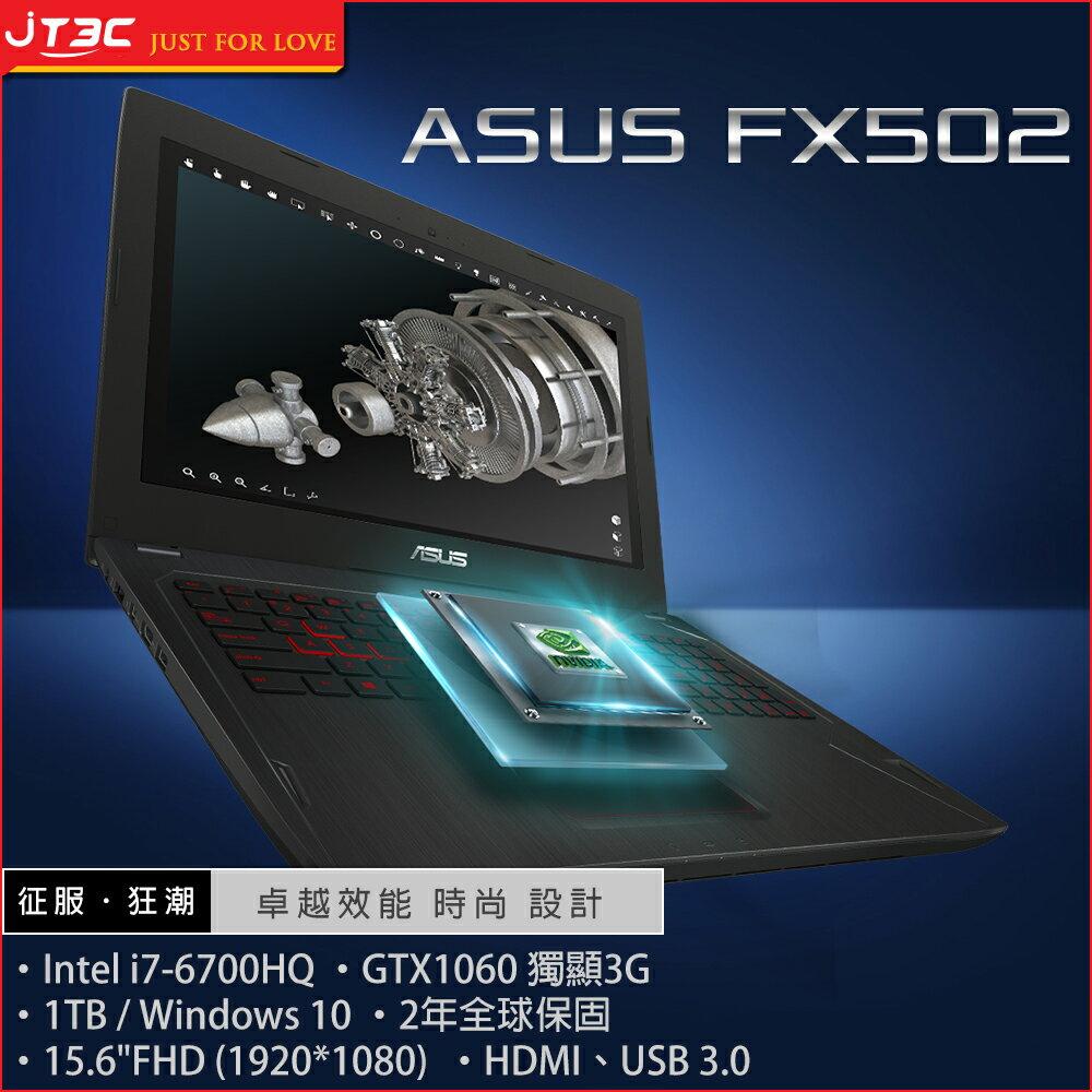 【最高現折$850】ASUS 華碩 FX502VM-0062A6700HQ 15.6吋電競筆記型電腦
