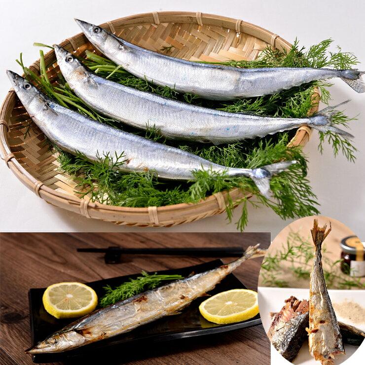 【鮮綠生活】特大優等秋刀魚(2隻一包)