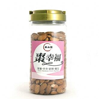 【姜太屋棗幸福工坊】原味杏仁果 罐裝 / 袋裝