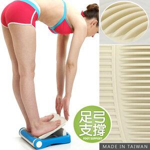 台灣製造 多角度瑜珈拉筋板(腳底按摩器足部按摩墊.易筋板足筋板.平衡板美腿機.多功能健身板.運動健身器材.推薦哪裡買ptt)P260-725B