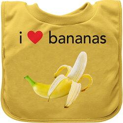 【hella 媽咪寶貝】美國green sprouts 套頭式三層吸水/防水【口水巾圍兜】單入組_黃香蕉_GS100060-5