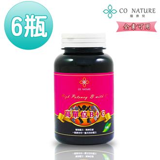 【CO NATURE】高單位維他命B+C(90顆/瓶) 6瓶