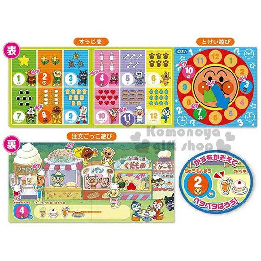 〔小禮堂〕麵包超人 磁鐵遊戲書《橘.時鐘.大臉》適合3歲以上兒童