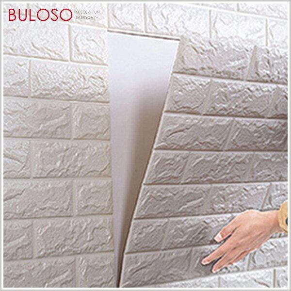 《不囉唆》3D立體磚紋牆背景牆紙自粘帶背膠-亞光白 裝飾/壁貼/牆面貼/DIY/背景貼(不挑款/色)**無法超商取貨**【A400285】