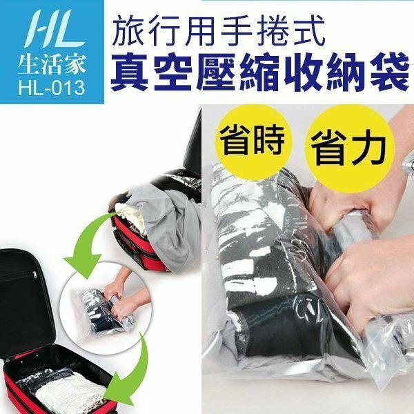BO雜貨【SV5025】旅行用手捲式真空壓縮收納袋組3大3小 花色隨機 免吸塵器 真空收納袋 衣物收納