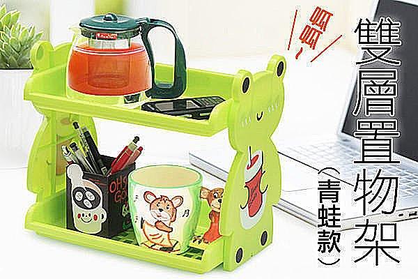 BO雜貨~SK1312~可愛雙層置物架 桌面收納盒 廚房浴室收納架 桌面收納整理 浴室置物