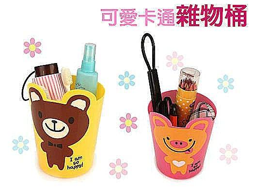 BO雜貨【SK1711】可愛動物雜物桶 收納桶 文具收納 桌面收納 小型垃圾桶