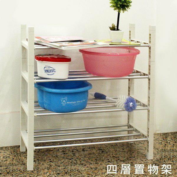 BO雜貨【YV4352】四層置物架 不鏽鋼 開放式收納架 整理架 置物架 客廳 廚房 浴室 居家收納