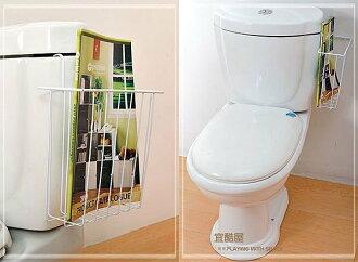 BO雜貨【YV2973】ikloo~台灣製馬桶側邊雜誌收納架 雜誌架 浴室收納架 浴室置物架