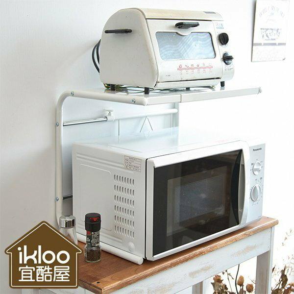 BO雜貨~YV4685~ikloo宜酷屋 MIT 微波爐伸縮置物架 雙層架 烤箱 微波爐架