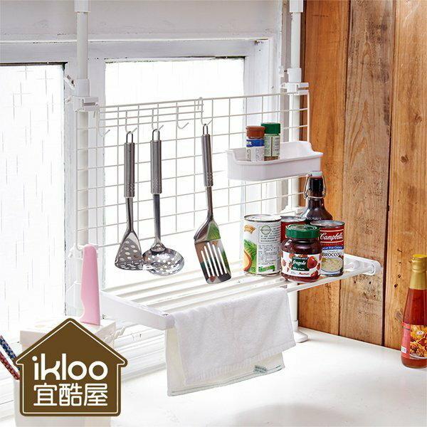 BO雜貨【YV4688】ikloo宜酷屋 頂天立地雙桿廚房檯面收納架 MIT 開放式層架 廚房置物架