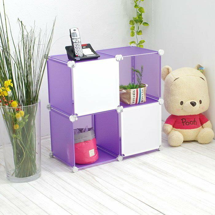 BO雜貨【SV5056】ikloo~4格2門魔術方塊收納櫃 組合櫃 鞋櫃鞋架 茶几床頭櫃 書架書櫃置物櫃