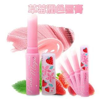 Mistine草莓變色潤唇膏護唇膏