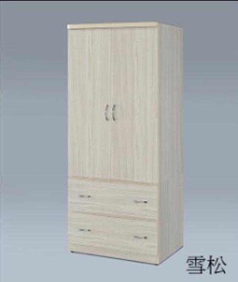 【尚品傢俱】GF-R13 百合 雪松色2.5尺開門雙抽衣櫃/衣櫥/儲物櫃/置物櫃/收納櫃/貯藏櫃