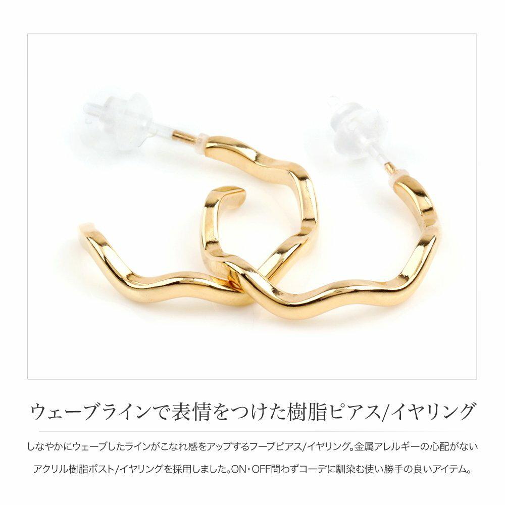 日本CREAM DOT  /  選べる ピアス イヤリング レディース 樹脂イヤリング ノンホールピアス ピアスに見える 痛くない フープ 大人 上品 エレガント 華奢 シンプル フェミニン ゴールド シルバー  /  a03630  /  日本必買 日本樂天直送(1190) 2